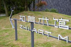 Zhi Art Museum   WORKS   HARA DESIGN INSTITUTE