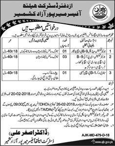 District Health Office Mirpur (AJK) 05 Jobs 02 Feb 2018 Daily Osaf