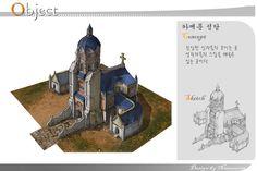 GGSCHOOL, Artist 남 웅, Student Portfolio for game, 2D Scene Concept Art, www.ggschool.co.kr