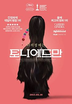 High resolution South Korean movie poster image for Toni Erdmann The image measures 1500 * 2145 pixels and is 1099 kilobytes large. Toni Erdmann, Sound Film, Academy Awards, Film Posters, Cannes, Design Art, Competition, Cinema, Language