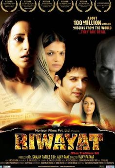 Riwayat (2012) DTHRip Full Hindi Movie Free Download  http://alldownloads4u.com/riwayat-2012-full-hindi-movie-free-download/