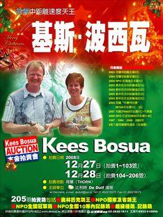 verschillende foto's   Website Kees Bosua