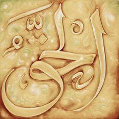 Allah Calligraphy, Caligraphy, Rune Symbols, Runes, Almighty Allah, Beautiful Names Of Allah, Allah Names, Alhamdulillah, Islamic Art