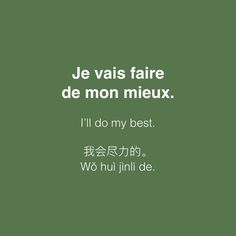 Learning French or any other foreign language require methodology, perseverance and love. In this article, you are going to discover a unique learn French method. Travel To Paris Flight and learn. French Words Quotes, Basic French Words, French Phrases, French Language Lessons, French Language Learning, French Lessons, Foreign Language, French Expressions, Learn To Speak French