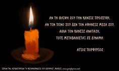 Birthday Candles, Prayers, Faith, Loyalty, Believe, Religion