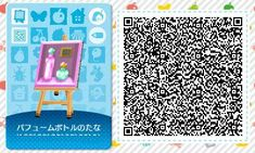 ACNL/ACHHD QR CODE-Perfume in Wall Shelf