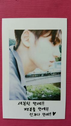 Details about SEVENTEEN DOKYEOM Official Photocard BOYS BE ...