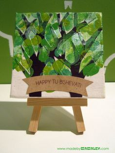 Kid-Friendly Tu B'Shevat Canvas