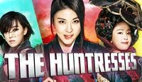 The Huntresses (조선미녀 삼총사) Feature Film - 107 Minutes | 2014 Starring Ha Ji Won and Kang Ye Won