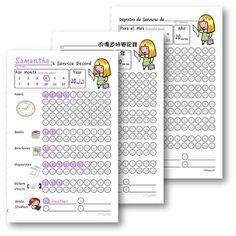 Free Download: Service Record for Children (Boy) in English, Chinese, Spanish
