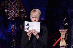 9月12日放送の「有吉反省会」のワンシーン。 (c)日本テレビ