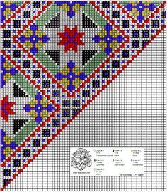 Loom Patterns, Beading Patterns, Peyote Stitch, Cross Stitch, Morning Star, Scandinavian, Folk, Projects To Try, Textiles