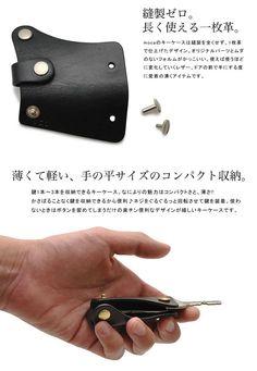 【楽天市場】moca(モカ) スリム レザーキーケース 鍵1~3本用。より薄く、コンパクトに持ち運べるスリムタイプのレザーキーケース。 キーホルダー 革 ヌメ革 レザー プレゼント 贈り物 ギフト 日本製キーケース メンズ 男性:Nakota Leather Diy Crafts, Leather Projects, Leather Craft, Leather Tassel Keychain, Leather Key Holder, Leather Tooling, Leather Wallet, Key Bag, Small Leather Goods