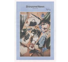 Shinzone NEWS 2016 S/S