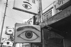 """mirrormaskcamera: """" shihlun: """" Tainan, Photo: 王双全 """" In the Japan's """"Camera Magazine"""" published photos these ophthalmologist eyes signboards. The photo was taken by the. What Is Surrealism, All About Cats, Gravity Falls, Art Blog, Trick Or Treat, Art Boards, Illustration Art, Art Deco, Japan"""