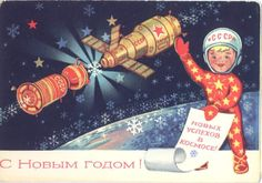priceless old soviet christmas card collection