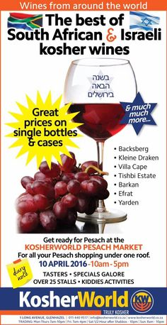 Be sure to catch our ‪ stand at the KosherWorld Pesach Market this weekend: Sunday, April from - There will be lots of delicious foods, cheeses and wines to sample and enjoy. including your favourite Montagu dried fruit and nuts. Nutritious Snacks, Yummy Snacks, Yummy Food, Kosher Wine, Dried Fruit, Wines, Sunday, Tasty, Foods
