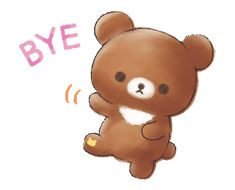 LINE Official Stickers - Rilakkuma:Korilakkuma Happy Ice cream Example with GIF Animation