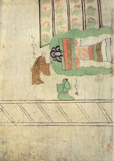 Karukaya (苅萱), painted handscrolls produced in the preceding Heian and Kamakura eras (roughly 900 to 1300 AD)