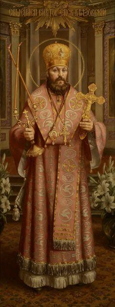 Священноисповедник Виктор, епископ Глазовский. Икона Свято-Троицкого собора Александро-Невской Лавры.