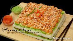 рецепт суши-торта Japanese Sushi, Avocado Toast, Breakfast, Food, Morning Coffee, Essen, Meals, Yemek, Eten