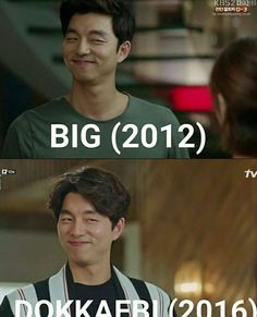 He get's us with that same smile all the time. Gong Yoo. Goblin