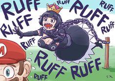 See more 'Chain Chompette' images on Know Your Meme! Mario Fan Art, Super Mario Art, Thicc Anime, Anime Comics, Mario Funny, Mario Comics, Nintendo Princess, Imagenes My Little Pony, Ecchi