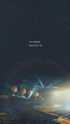 Read BTS wallpaper from the story Ảnh BTS by with 550 reads. Wallpaper Quotes, Bts Wallpaper, Special Wallpaper, Army Wallpaper, Bts Wings Tour, Bts Army Bomb, Bts Bomb, Bts Qoutes, Bts Backgrounds