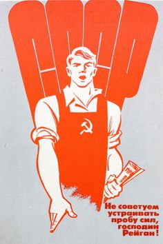 As the Minsk History Museum in Belarus holds an exhibition celebrating the USSR, we look back at some of the best Soviet poster art Cold War Propaganda, Communist Propaganda, Propaganda Art, Political Posters, Political Art, Poster Graphics, Revolution Poster, Russian Constructivism, Socialist Realism
