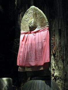 Jizo gardens have always been some of my favorite places to be...I know that's totally weird, but it's true...
