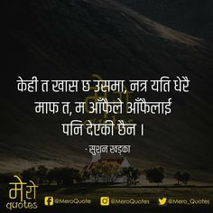 Nepali Love Quotes by Mero Quotes Nepali Love Quotes, Muslim Love Quotes, I Miss You Quotes, Missing You Quotes, Jello Shots, Pc Game, Lord Shiva, Be Yourself Quotes, Love Life