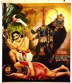 Durga Maa, Shiva Shakti, Kundalini Mantra, Maa Kali Images, Kali Tattoo, Avatar Poster, Mother Kali, Kali Ma, Digital Art Fantasy
