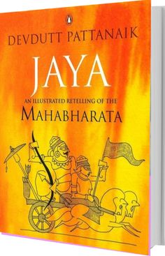 Flaming Sun: Tornado Giveaway 2: Book No. 12: JAYA: AN ILLUSTRATED RETELLING OF THE MAHABHARATA by Devdutt Pattanaik