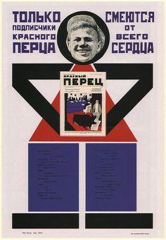 Vladimir Mayakovsky, Varvara Stepanova. Krasny Perets magazine ad. 1925 by kitchener.lord, via Flickr