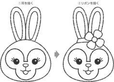 ステラルーの耳とリボンの書き方 Disney Cookies, Disney Headbands, Disney Crafts, Origami, Mickey Mouse, Bunny, Doodles, Presents, Clip Art