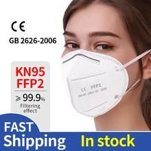 KN95 FFP2 Anti Staub Masken Gesicht Maske Sicherheit Schutz Maske Schu Filters, Crowns, Mists, Safety, Greece