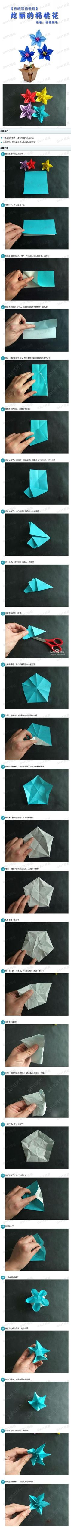 Origami Peach Flower (K: Model is a duplicate, but this might be more direct. Origami And Kirigami, Paper Crafts Origami, Oragami, Diy Origami, Diy Paper, Paper Art, Origami Ideas, Origami Instructions, Origami Tutorial