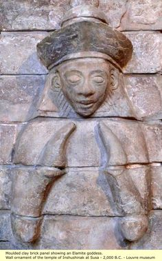 Elam: The early Black cultures of Iran