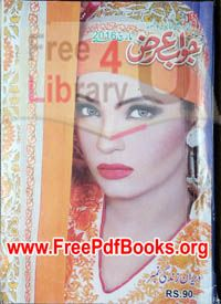 Jawab Arz Digest March 2016 Free Download in PDF. Jawab Arz Digest March 2016 ebook Read online in PDF Format. Very famous digest for women in Pakistan.