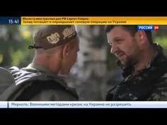 Видео дневники ополченца Константина Трифонова. Новороссия