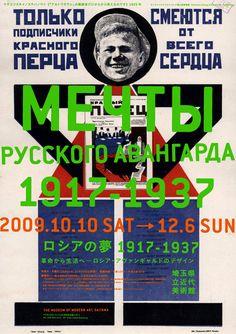 Russian Dream 1917–1973 - Ohmizo Hiroshi (Glanz)