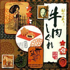 Carte Japon + enveloppe - Isabelle Renault - 14 x 14 cm - Bureau/Carterie - espritlogis-fr