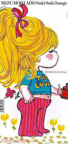 水森 亜土 イラスト - Google 検索 Little Boy And Girl, Girls In Love, Little Boys, Illustrations And Posters, Asian Art, Cute Kids, Making Ideas, Cute Pictures, Iphone Wallpaper