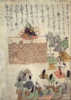 """Japan's oldest illustrated book. This view of course is not meant to overlook the large bulk of painted handscrolls produced in the preceding Heian and Kamakura eras (roughly 900 to 1300 AD). However, in the genre of illustrated storybooks, Karukaya can probably be taken as a historic starting point (even though art historians have yet to reach a definitive conclusion on the matter)."""" --Yusaku Kamekura, from Creation v. 7 (1990)  This work is now held in the Suntory Museum of Art."""