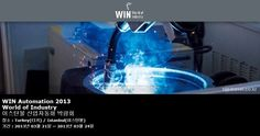 WIN Automation 2013 World of Industry 이스탄불 산업자동화 박람회