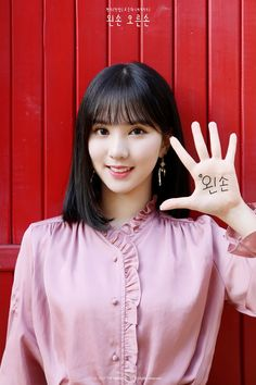 South Korean Girls, Korean Girl Groups, Jung Eun Bi, Love U Forever, G Friend, Korean Celebrities, Kawaii Girl, Beautiful Asian Girls, Korean Singer