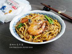 A taste of memories -- Echo's Kitchen: 【黑椒炒乌冬面】Stir Fried Black Pepper Udon