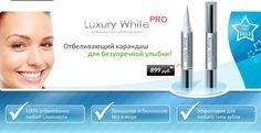 Отбеливающий карандаш Luxury White Pro сделает вашу улыбку белоснежной и обворожительной! http://aromasweet.ru/Luxury_White_Pro.html
