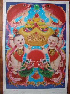 Chinese New Year chubby babies poster