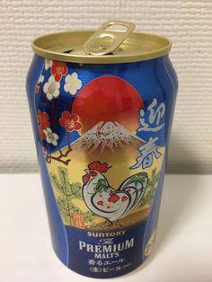 Premium Malt's Beer Japan Geishun New Year design empty can 350ml